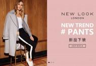 """快时尚品牌风光不再 被""""卖""""传闻频现"""