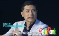 李彦宏谈AI:这一天终于来了