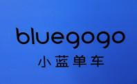 广州交委表示小蓝单车投放属违规
