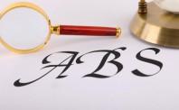 """新规下小贷ABS""""适者生存""""   短期内贷款违约将上升"""