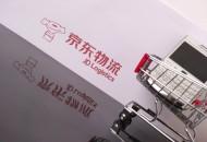 京东高调宣布国际化战略,物流上市地点依旧神秘
