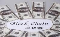 区块链概念炒作引发美国监管注意