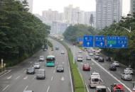 艾瑞数据:中国汽车数字营销案例研究报告