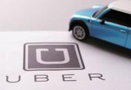 Uber前CEO卡兰尼克诉讼终结