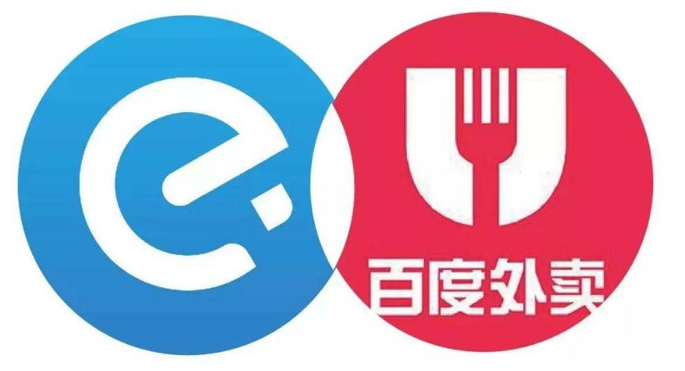 2017年O2O大盘点:行业十大事件_O2O_电商报