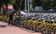 北京持续加强共享单车监管 将按需求投放