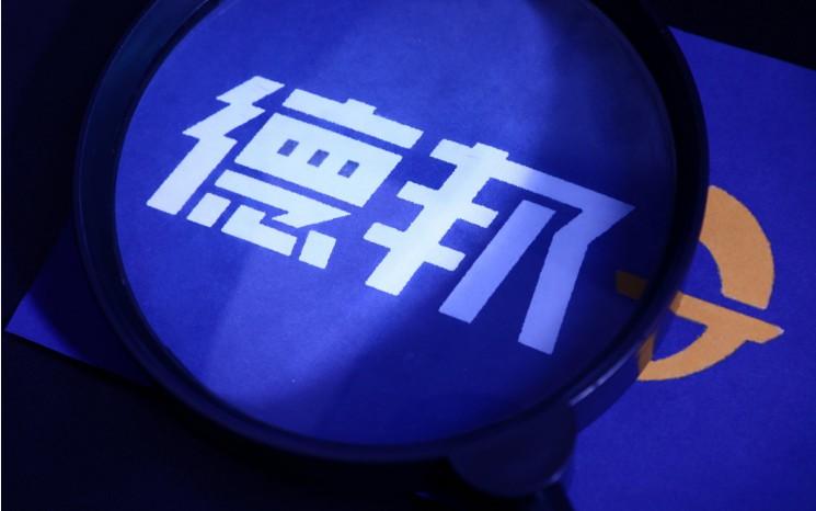 2017年物流大盘点:物流十大事件_物流_电商报