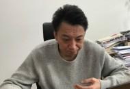王帅:做企业就要有表里如一的标准