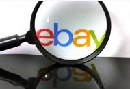 PayPal阵痛:遭eBay拆伙 前途未明