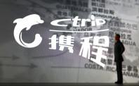 携程CEO孙洁在英演讲  透露将推广在英旅游