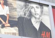 H&M利润下滑严重 推新品牌解决库存