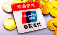 银联首次进入越南  一季度内将合作数百名商户