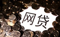 风险备付金取消  坚持投资人适当性要求