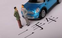 汽车金融产品助推二手车市场发展