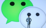 微信持续打击违规小程序:违规现金贷类小程序上榜