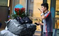 顺丰速运:已制定对应春节高峰的应对预案