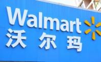 传沃尔玛正评估收购Flipkart的新发行股份和现有股份