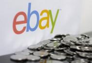 与亚马逊展开竞争,eBay推出新尝试