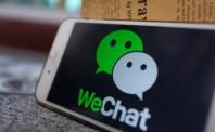 微信打击违规春节线上活动:多个平台因发红包优惠券被处理