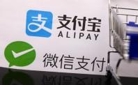 日本掀起移动支付热潮
