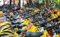 Lyft将开展共享单车服务