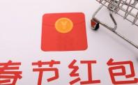 微信功成身退 春节红包营销日益乏味