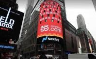 当当重磅登陆时代广场 强势彰显品牌影响力