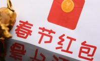 红包竞争白热化,中老年用户占比不断提升