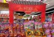 春节零售和餐饮企业实现销售额约9260亿元
