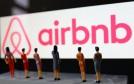 分享住宿涉入酒店业务 Airbnb扩张枝蔓渐多