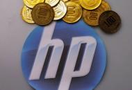 惠普企业第一财季净利润为15亿美元 同比增长490.4%