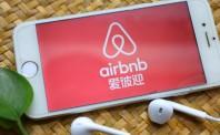 Airbnb将持续扩张,向酒店进军