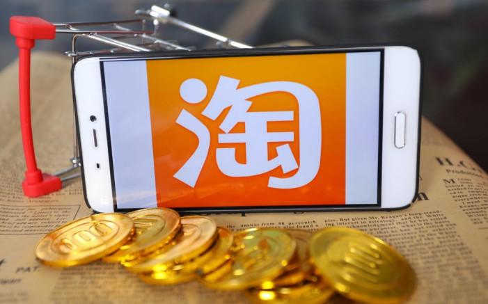 手机发起淘宝直播步骤汇总_运营_电商报