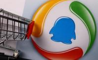 步步高引入京腾 互联网巨头加速线下零售变革