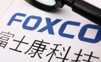 富士康工业互联网IPO推进 将投资六大项目