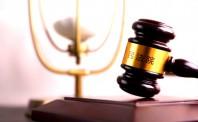 支付行业监管持续  机构频吃罚单