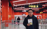 张旭豪:我们不是改变世界,而是满足用户需求