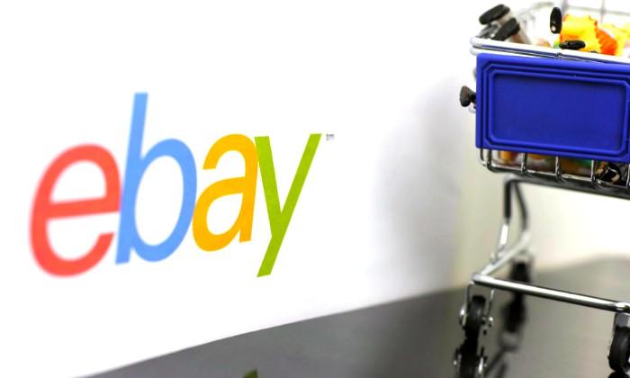 eBay扩大日本市场 收购Giosis日本业务_跨境电商_电商报