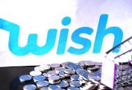 传Wish启动自营业务 官方称无具体计划