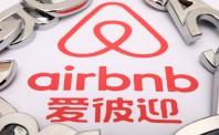 Airbnb颠覆之路触底 增长渐遇天花板