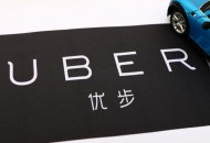 运营里程碑!Uber无人驾驶货车上路