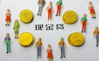 """网贷平台再陷""""砍头息""""漩涡"""