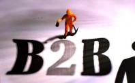 卓尔集团收购化塑汇获通过 B2B生态又一环将落地