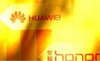 手机品牌跨境之争 布局线上渠道发力海外