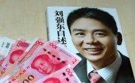 """44岁刘强东的""""养老""""宣言  愿回宿迁定居"""