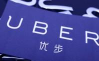 Uber已在超过200个城市上线UberEats业务  将继续扩张
