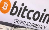 黑客入侵币安  数字货币遭质疑