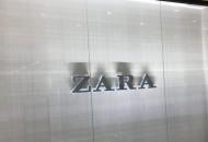 """抵挡网络竞争 Zara店铺安装AR显示屏吸引""""千禧一代"""""""