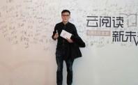 李国庆公开回应收购:有资本追逐是一个公司价值体现