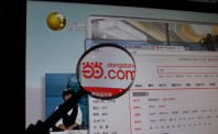 海航称收购当当为开拓C端市场 目前相关事宜正在推进